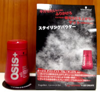 OSIS+1 DUSTIT